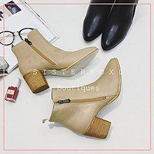 Sis KOREA 簡約奢華 名媛風 韓國設計 英倫裸靴粗跟短靴高跟鞋 尖頭復古高跟及踝靴