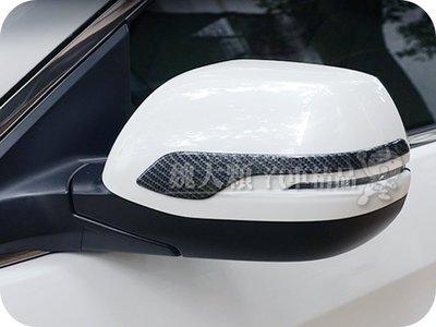 3件免運【魏大顆】CR-V(17-)專用 仿碳纖維後視鏡飾條(一組2件)ー卡夢 後視鏡罩 倒車鏡蓋CRV5 5代 五代