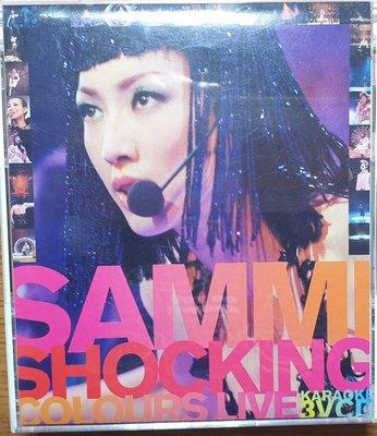 鄭秀文 Shocking Colors Live 2001