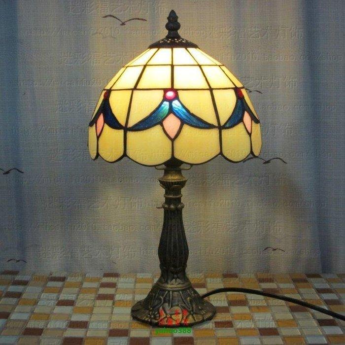 【美學】歐式彩色玻璃蒂凡尼燈具巴洛克床頭可調光檯燈(小號)MX_1832