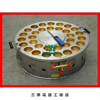 【廠家直銷】瓦斯燃氣旋轉32孔紅豆餅機 車輪餅機J-S00544