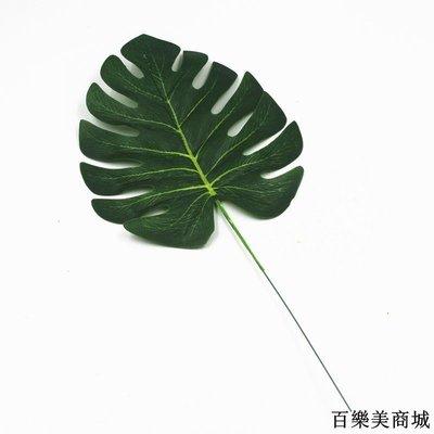 三件起出貨唷 仿真植物綠植婚慶植物墻插花裝飾配材葉子單支單片龜背葉全店免運中