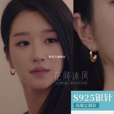徐睿知高文英同款耳環雖然是新品病精神但沒關系ins新冷淡風小眾耳飾女SP032