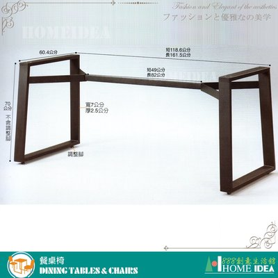 『888創意生活館』401-32-11工業風4尺桌腳$5,900元(17-1餐廳專用餐桌餐椅cafe咖啡廳美)宜蘭家具
