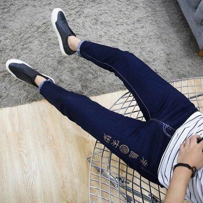 日和生活館 秋季彈力黑色牛仔褲男士日韓修身青少年薄款小腳褲潮男裝男式褲子S686