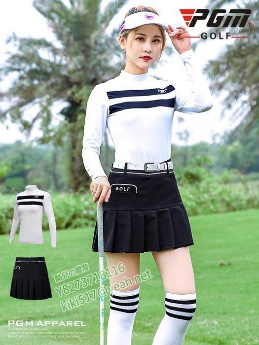 酷兒の體育 新款!PGM 高爾夫服裝 女士長袖T恤 春夏女裝防曬上衣 此為上衣 需裙子要另外購買