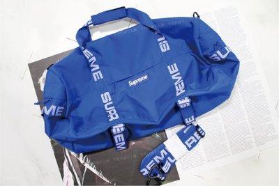 (良品) Supreme Duffle Bag ss18 Royal 旅行 健身 中袋 - 現貨(offwhite)