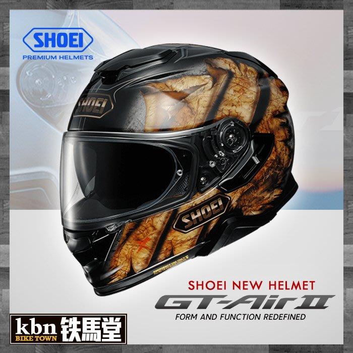 ☆KBN☆鐵馬堂 日本 SHOEI GT-AIR 2 II 內墨片 全罩 休旅 通勤 安全帽 通風 DEVIATION
