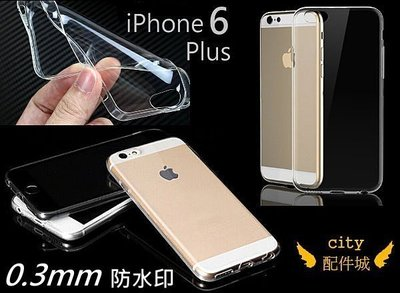 [配件城]TPU4 超薄 隱形套 保護套 iPhone 6S Plus + 5 SE NOTE 5 S6 edge A5