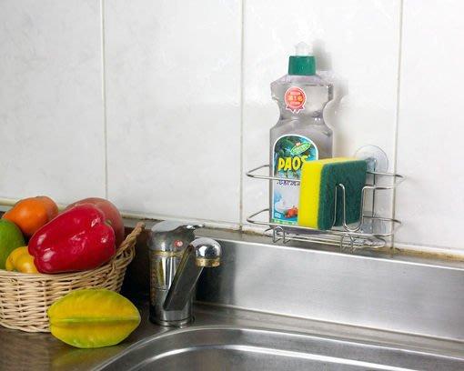 「超商取貨」☆成志金屬廠 ☆ S-80-7a『免鑽孔』304不銹鋼--洗碗精架、菜瓜布架, 多用途不鏽鋼小籃