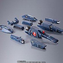 Bandai dx超合金 超時空要塞 vf1s super part set 魂限 飛機甲 vf1