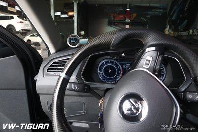 【精宇科技】Top Gauge VW TIGUAN SNOW AEM 水噴射 專用錶座
