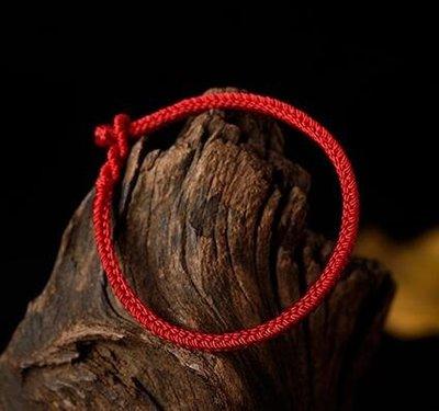 結繩記本命年男女必備紅繩編織手鍊飾品手工編制簡約寶寶手繩禮物