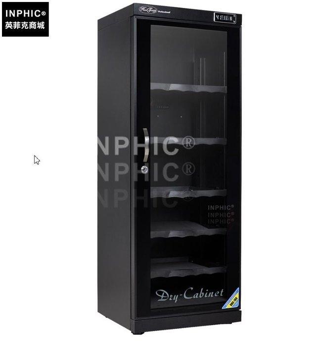 INPHIC-防潮櫃防潮箱單反相機乾燥箱電子防潮箱大款器材防潮櫃-B款_S1879C