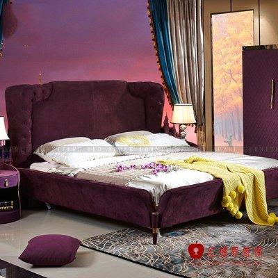 [紅蘋果家具]CT0024後現代床架 包覆鑽扣設計 現代簡約 新古典 實體店面