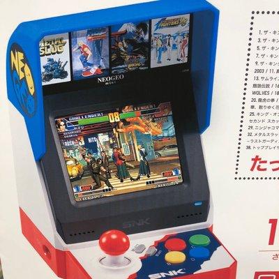 Neo geo mini  日本版