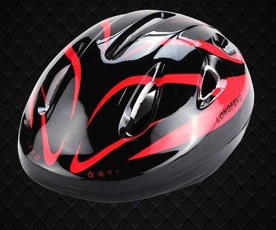 隆峰輪滑護具兒童頭盔全套裝自行車滑板溜冰旱冰鞋運動護膝安全帽