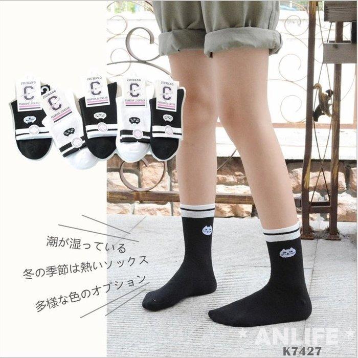 ANLIFE》秋冬女士中筒襪 女襪棉襪 襪子 舒適百搭學院風學生襪子可愛動物貓咪條紋襪子K7427