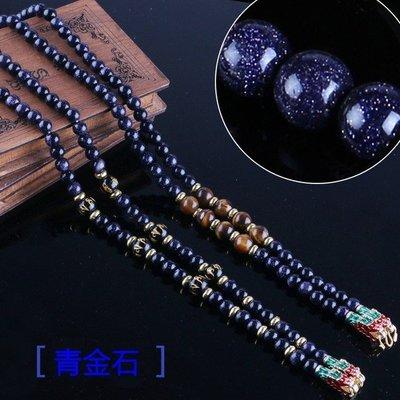 「還願佛牌」泰國 佛牌 鍊 鏈 串珠款 項鍊 單掛 經典 青金石