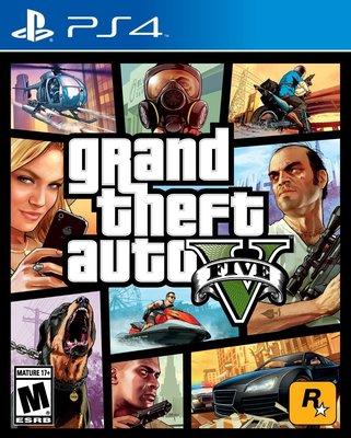 全新未拆 PS4 GTA 5 俠盜獵車手5 中文英文美版 GTA5 Grand Theft Auto V