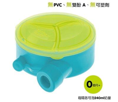 唯可媽媽╭☆brother max旋轉式奶粉分裝盒 粉盒