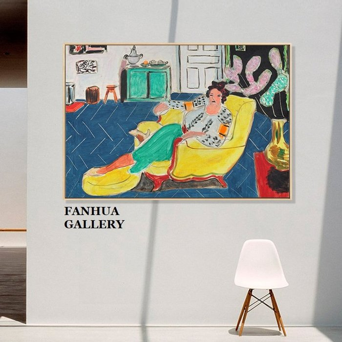 C - R - A - Z - Y - T - O - W - N 野獸派亨利瑪蒂斯掛畫沙發上的女人裝飾畫民宿旅館藝術畫