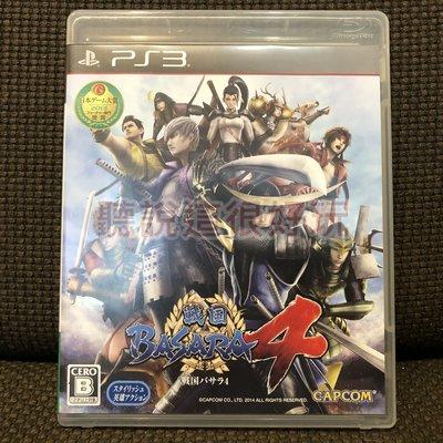 滿千免運 PS3 戰國 BASARA 4 Sengoku Basara 4 日版 正版 遊戲 53 D12