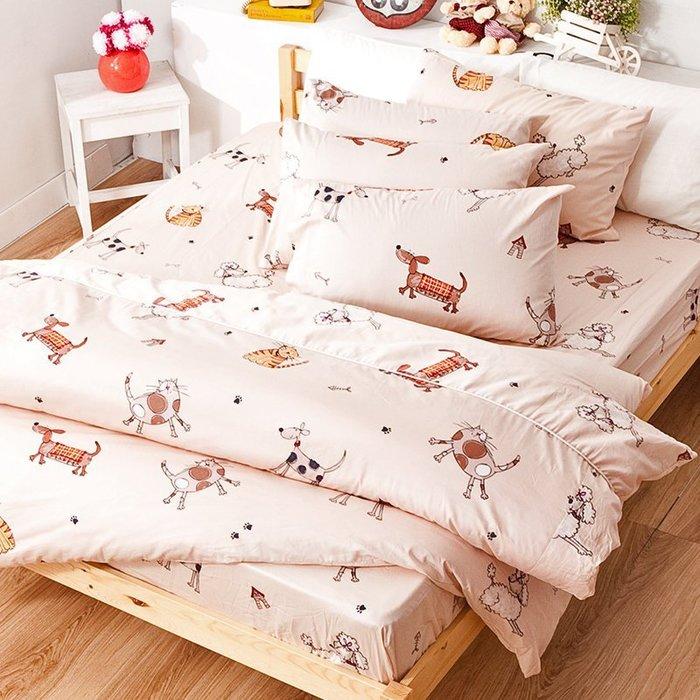 床包 / 單人【可愛家族】單人床包含一枕套,100%精梳棉,台灣製造,戀家小舖P01-AAS101