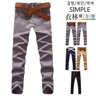 衣林魔力屋【簡約皮革標造型】韓版純色系休閒褲