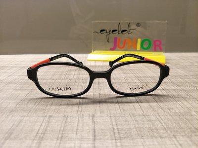 [恆源眼鏡]EYELET EJ133 A1  JUNIOR 適合0~16歲兒童眼鏡