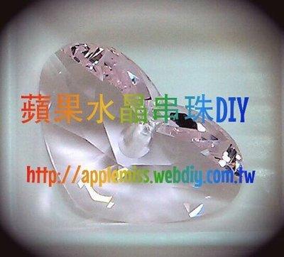 蘋果水晶串珠DIY~swarovski水晶~施華洛世奇水晶~今年 款~6260~瘋狂的心~17mm~508薔薇粉