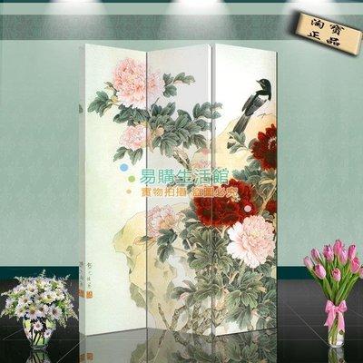 中式時尚屏風家具屏風隔斷玄關家居時尚折屏家居客廳80【單扇防水】