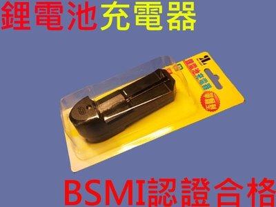 BSMI認証 鋰電池充電器 充電電流6...