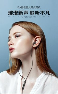 耳機入耳式重低音低音炮手機通用線控帶麥金屬魔音耳塞耳麥女生男蘋果6S安卓筆記本有線HIFI