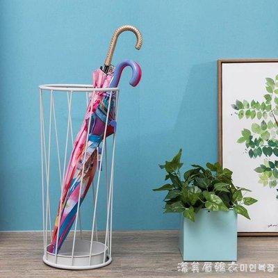 歐式創意傘桶鐵藝鐵絲雨傘架家用簡約傘架放傘的架子雨傘具收納桶 NMS