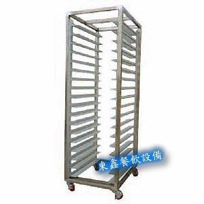 ~~東鑫餐飲設備~~全新 不鏽鋼 出爐架 / 麵包冷卻架 / 麵包放置架