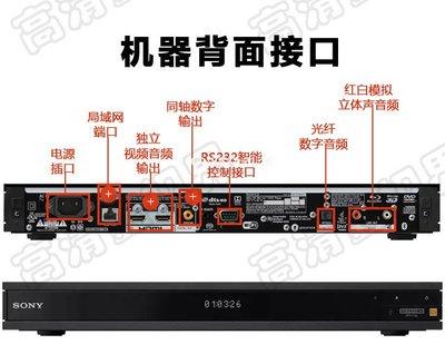 DVD碟機Sony\/索尼 UBP-X1100ES 4K UHD 3D藍光機播放器DVD影碟機中文全區