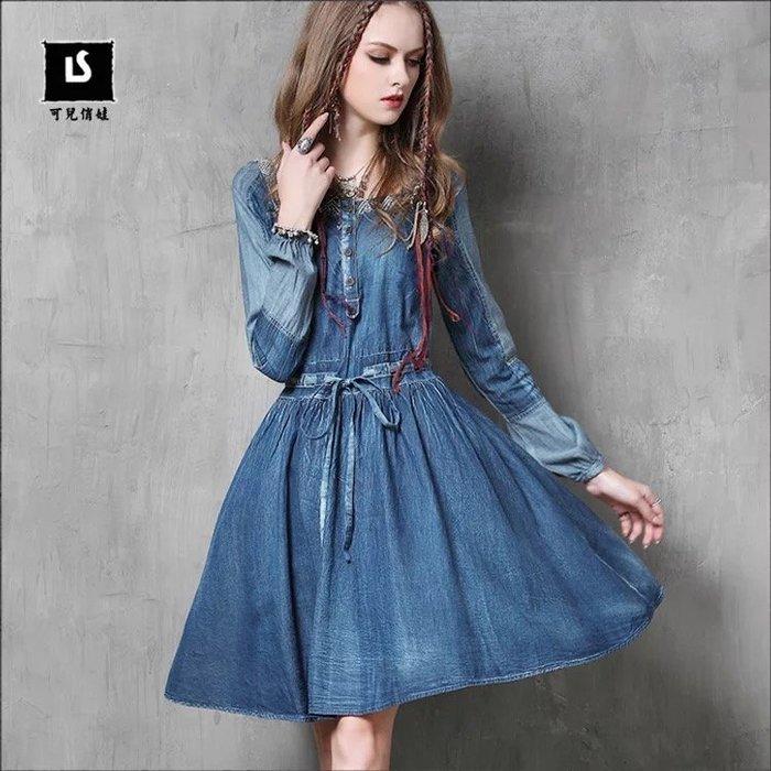 牛仔洋裝 連身裙 ~ A6550