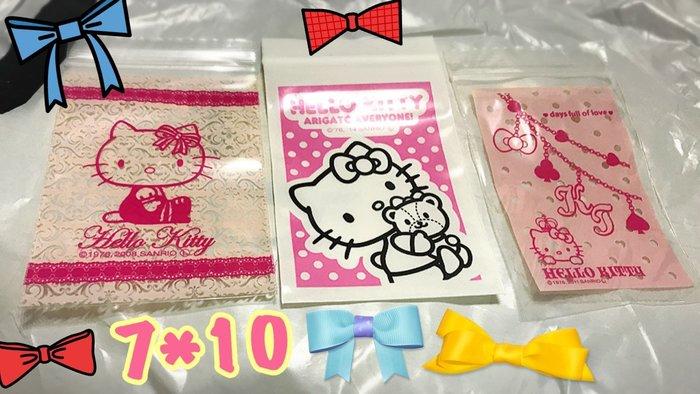 Hello kitty 粉色系凱蒂貓夾鏈袋 收納袋 藥袋 旅行包 系列用品 15入一組 加