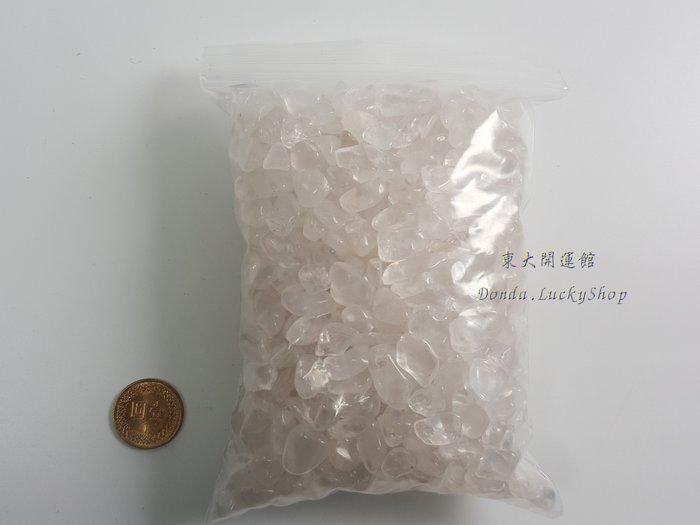 天然白水晶碎石500公克 淨化消磁大顆粒碎石 五行水晶 【東大開運館】