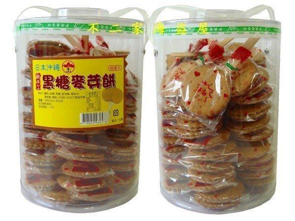 【不二家海盜屋】*超取滿799元免運費-台灣純手工--黑糖麥芽餅棒棒糖--每桶60支300元--..超取限3桶