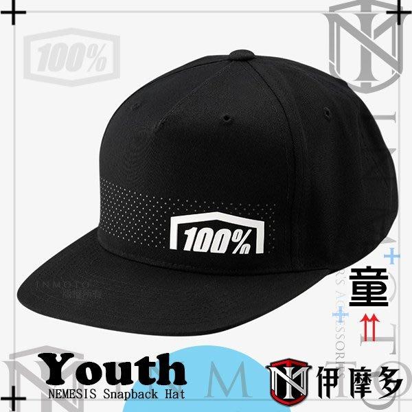 伊摩多※美國 RIDE 100%童款 布帽 後扣帽 鴨舌帽 NEMESIS Snapback 20063-001 黑