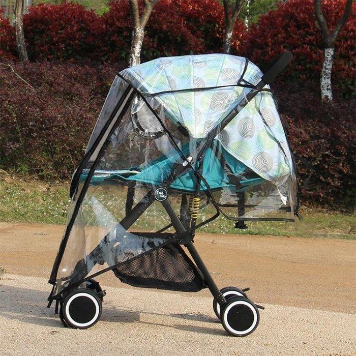 嬰兒推車防風雨罩加厚大擋風罩通用推車雨罩傘車雨衣罩配件