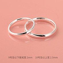【免運】戒指 奧芙999純銀戒指女閉口足銀尾戒小指中~『金色年華』