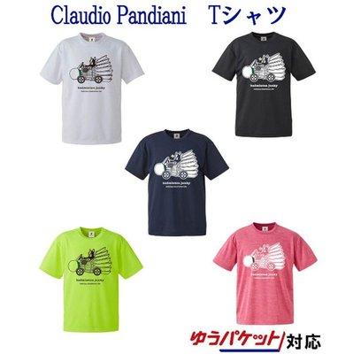 日本Badminton文化衫Junky訓練羽毛球服短袖T恤文化衫20003男女夏