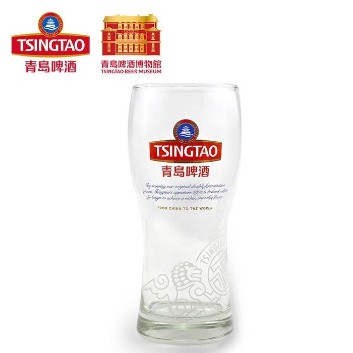 青島啤酒博物館上合組織青島峰會專享杯紀念品無鉛玻璃杯啤酒杯歐式酒杯
