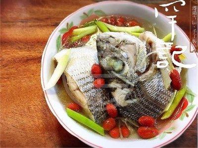 台南歸仁黃昏市場【罕記】鮮魚湯 月子餐 現流當季海魚 採預訂製作