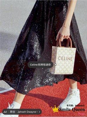 ☆Smile Queen☆-Ceine Triomphe 塗層帆布搭配棕色小牛皮豎款mini號手提包 單肩包 肩挎包