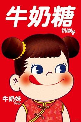 日本正版拼圖 不二家 PEKO 牛奶妹 1000片拼圖,1000-062