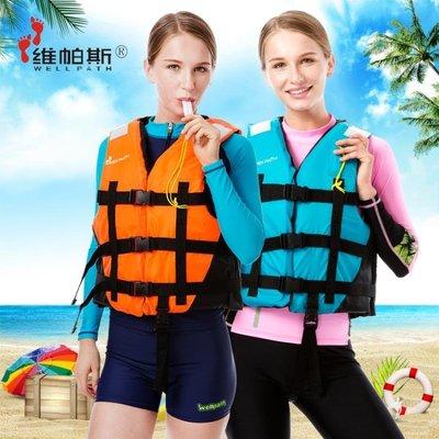 成人救生衣釣魚背心救身衣浮潛船用馬甲游泳救生服
